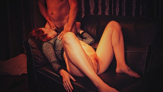 Hot Ginger Blow