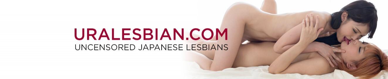 Ura Lesbian