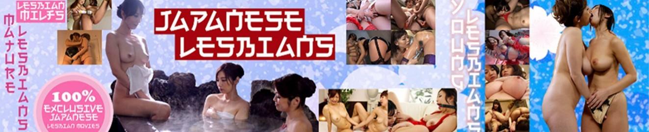 JP-Lesbians