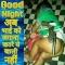 jharkhand827003