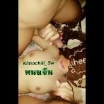 Kimochiii_Sw