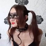 ANN SLAVE