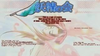 Pornofilme für Erwachsene - Anime Hottie Fingert Auf Dem Balkon