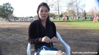 Akira ask asa japanese outside