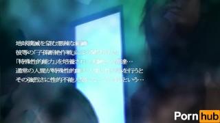 20seiki Shojo Dai1sho - Scene 1