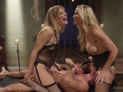 Stepmom and daughter dominatrixes