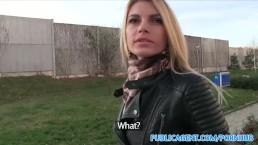 PublicAgent Высокая блондинка трахается за деньги
