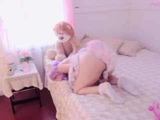 Cherrycrush MPV - Cosplay masturbation, orgasm and anal creampie