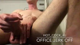 office jerk off