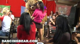 Dancing Bear Big Dick For The