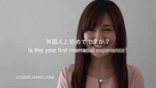 Shizuku's First Interracial Sex with White Guy - Covert Japan japan young white man wmaf shaved tight cute covert japan wmaf japanese uniform covertjapancom white interracial pov white guy
