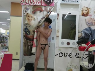 Japanese guy Ruki naked at photo booth