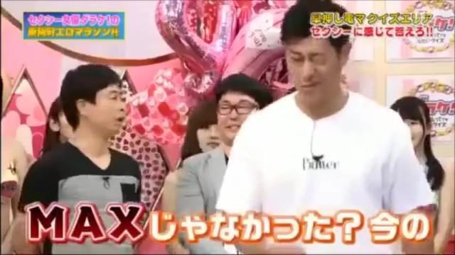 Japnese tv show sex Best japanese tv show