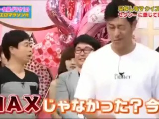 Best Japanese TV Show