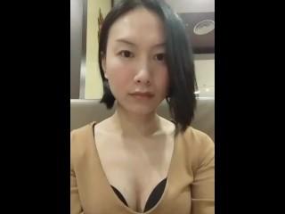 East Asian slut: Nina