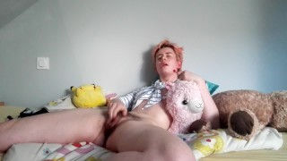 Pink Prince - First porn