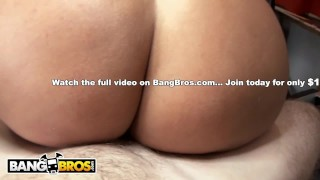 Fucked big gets bangbros her cielo colombian milf pornstar latin ass reversed colombiana