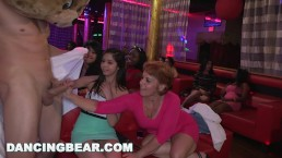 DANCING BEAR - J-Mac and Sean Lawless Sling Dick At A Wild Party