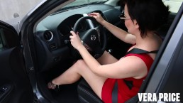Big Tit High Heel Pedal Pumping Revving Babe Vera Price