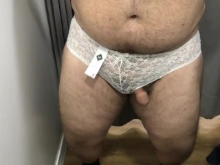 Hairy  Mom's Panties
