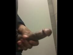 Public Urinal Cum (Amateur)