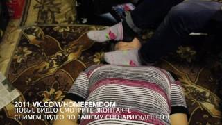 Femdome boud home slave lick kiss feet facesitting BDSM