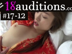 #17-12  FULL SCENE  18yo REAL Asian Creampie (from China)