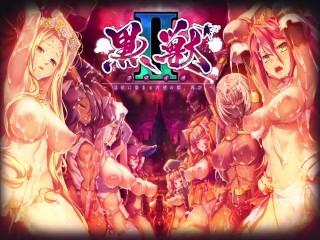 KuroInu 2 Trailer - New game
