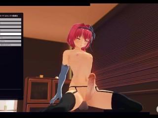 Fate Grand Order (Astolfo) – Futanari 3D Custom maid 3D 2