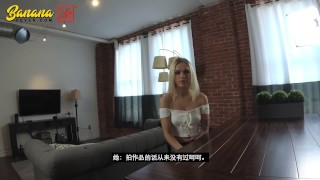 Hot Blonde Alex Grey Fucks Asian Guy - AMWF Facialized jizz