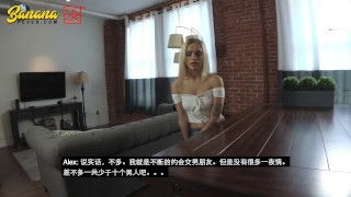Hot Blonde Alex Grey Fucks Asian Guy - AMWF porno
