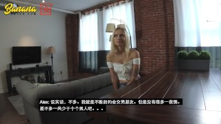 Hot Blonde Alex Grey Fucks Asian Guy - AMWF Hd japanese