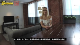 Hot Blonde Alex Grey Fucks Asian Guy - AMWF Tits amateur