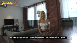 Grey alex guy fucks asian hot blonde amwf petite style