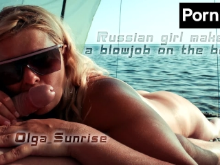 Russian girl makes a blowjob on the beach