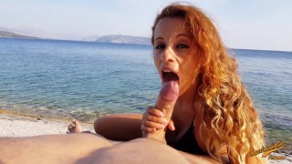FUCK MY ASS HOLE IN THE PARADISE - AMATEUR TEEN HOLIDAYS IN GREECE porno