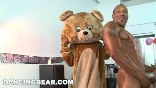 DANCING BEAR - This Bachelorette Loft Party Is Off The Muthafuckin' Chain! Cardi stripper