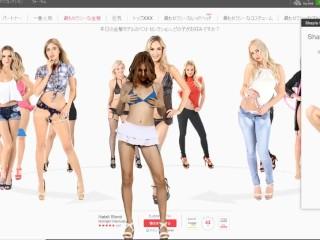 Petite Women Sex Istripper Цьацц Увмуг Углув Угчугмуг Угеуг 2018 December, Amateur Babe Big Tits Fet