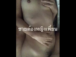 Thai couple lazy fuck in the morning
