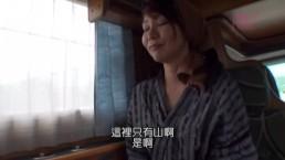 VNDS-7003 [中文字幕]意外的超美麗!鄉下農家的媳婦搭訕