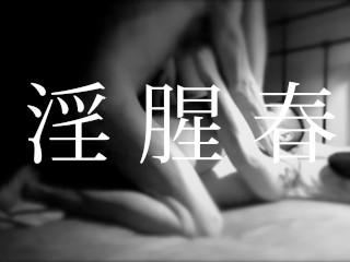 Site de sexe gratuit massage erotique rouen