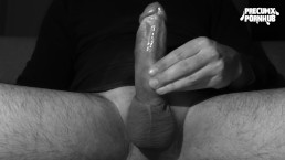 Precum leakage and enormous frontal cumblast (+ slow motion)