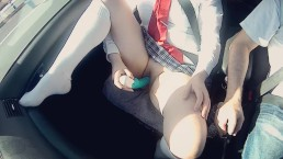 Fun in the car after the school