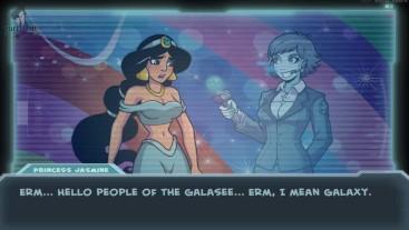 Akabur's Star Channel 34 Uncensored Guide Part 2 Dance Jasmine Dance