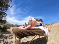 Outdoor Bikini Massage - Happy Ending