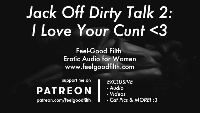 Ebony Men Talking Dirty