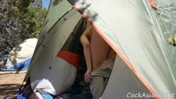 Watching me change clothes in a tent, unaware of you