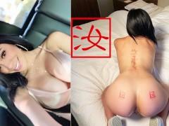 Fine Ass Latina Quits Cashier Job For Porn - BananaFever AMXF