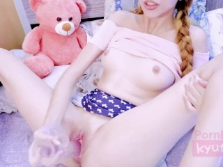 Watch me Masturbate Just For You And Cum Together With Me utty