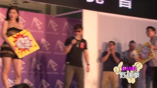 [OURSHDTV]2015 Taiwan Adult Expo